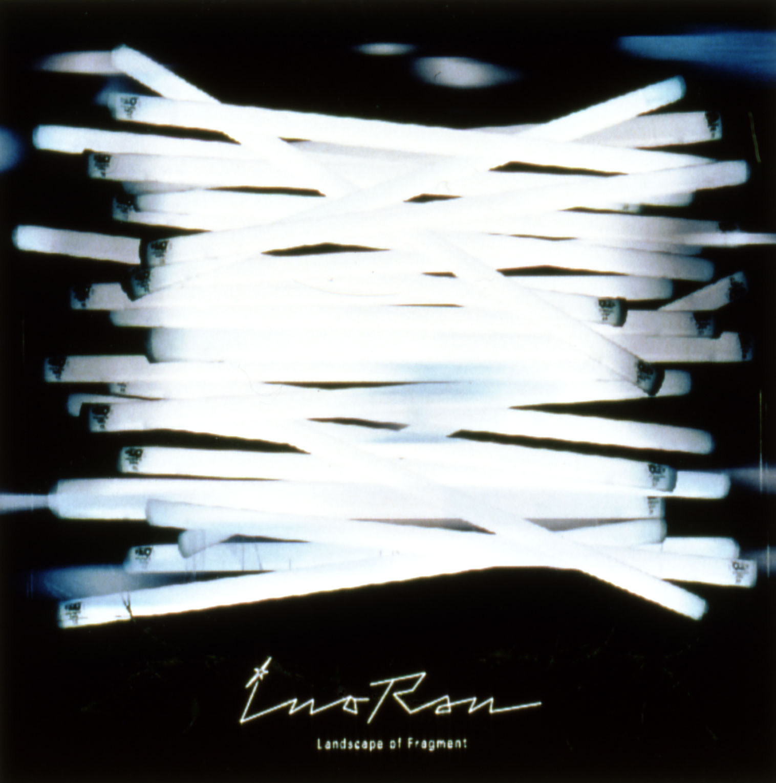 REMIX ALBUM 「Landscape of Fragment」